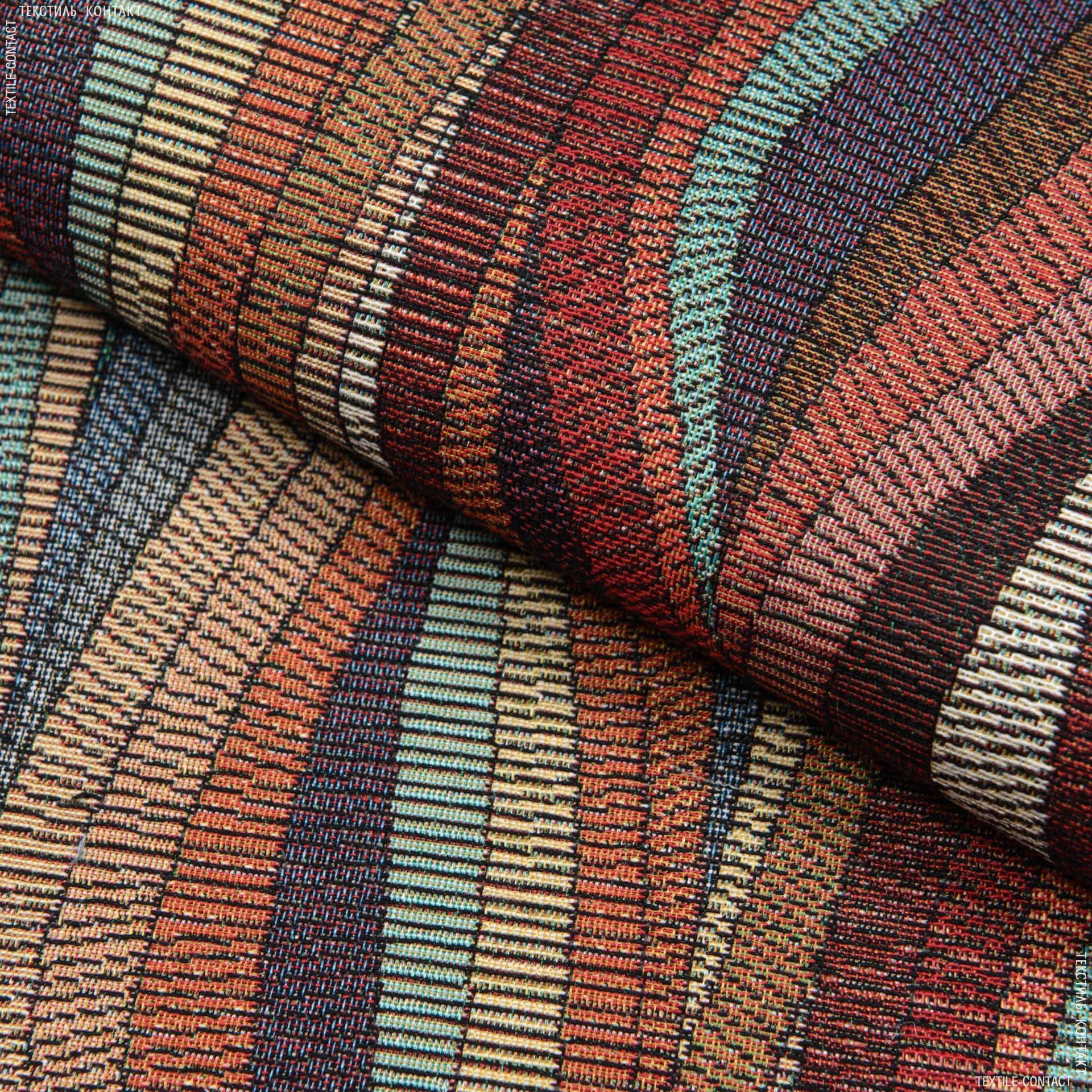 Тканини килимові покриття - Килимова доріжка  з пвх АВАЛОН ВЕРЕТЕНО/ AVALON / мультиколор