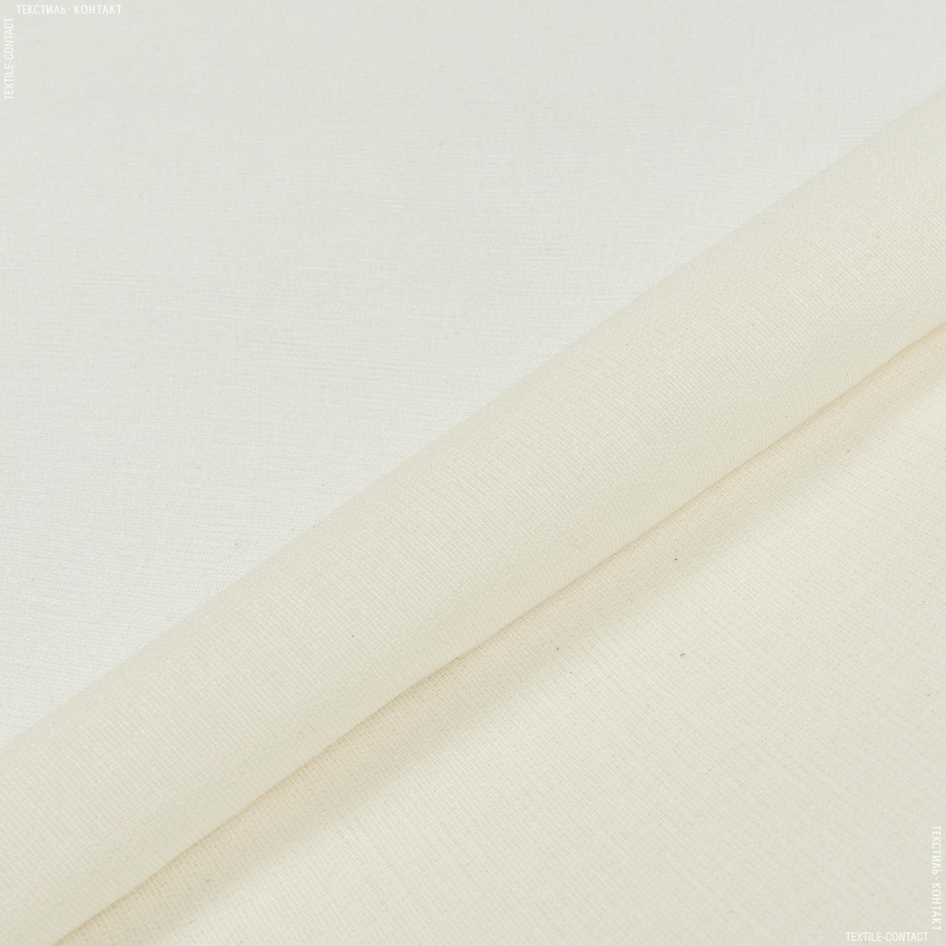 Тканини дублірин, флізелін - Дублірин ткан.  білий 100г/м