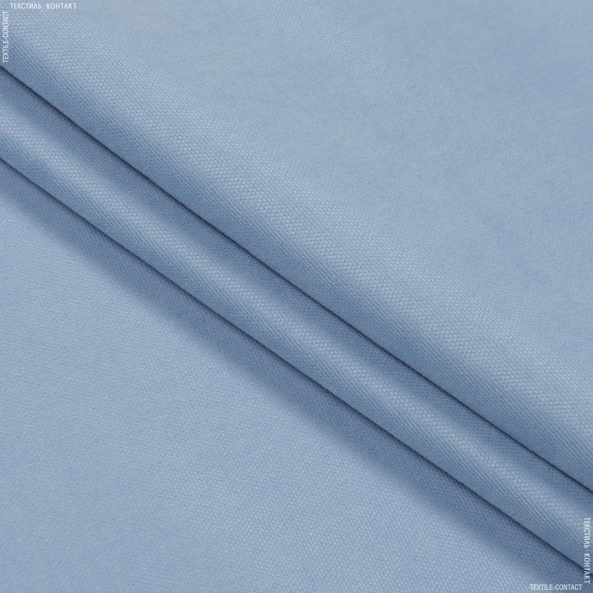 Ткани портьерные ткани - Декор-нубук  арвин/arwin сиренево-голубой