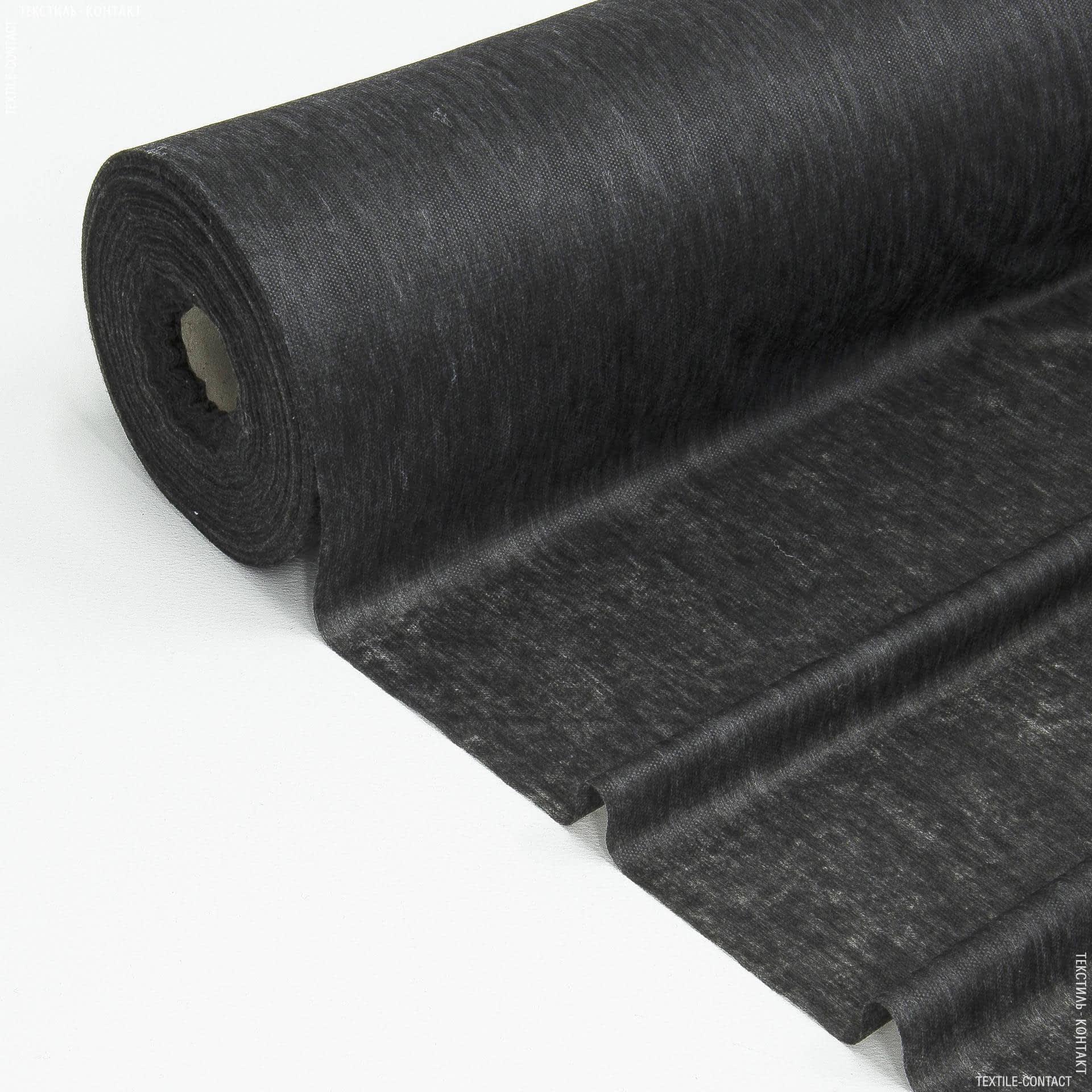 Ткани дублирин, флизелин - Флизелин клеевой черный 37г/м