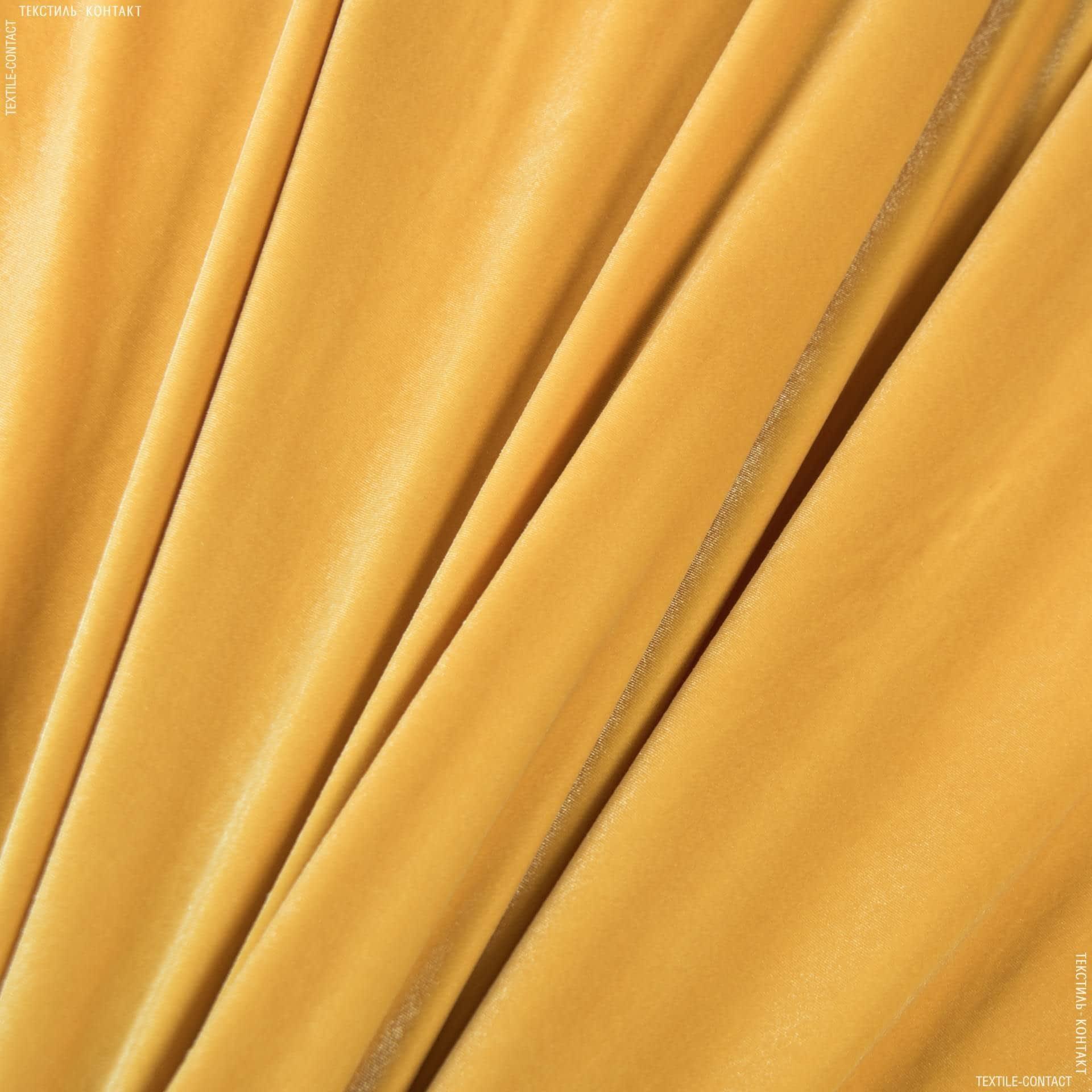 Ткани для верхней одежды - Бархат  стрейч  кремовый