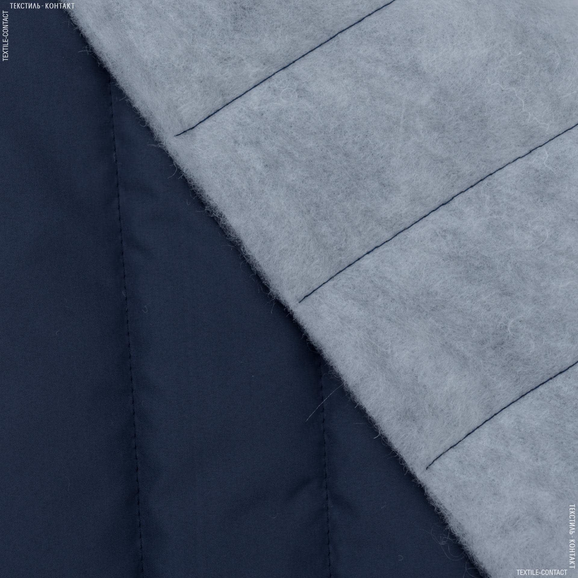 Ткани для верхней одежды - Плащевая фортуна стеганая темно-синий