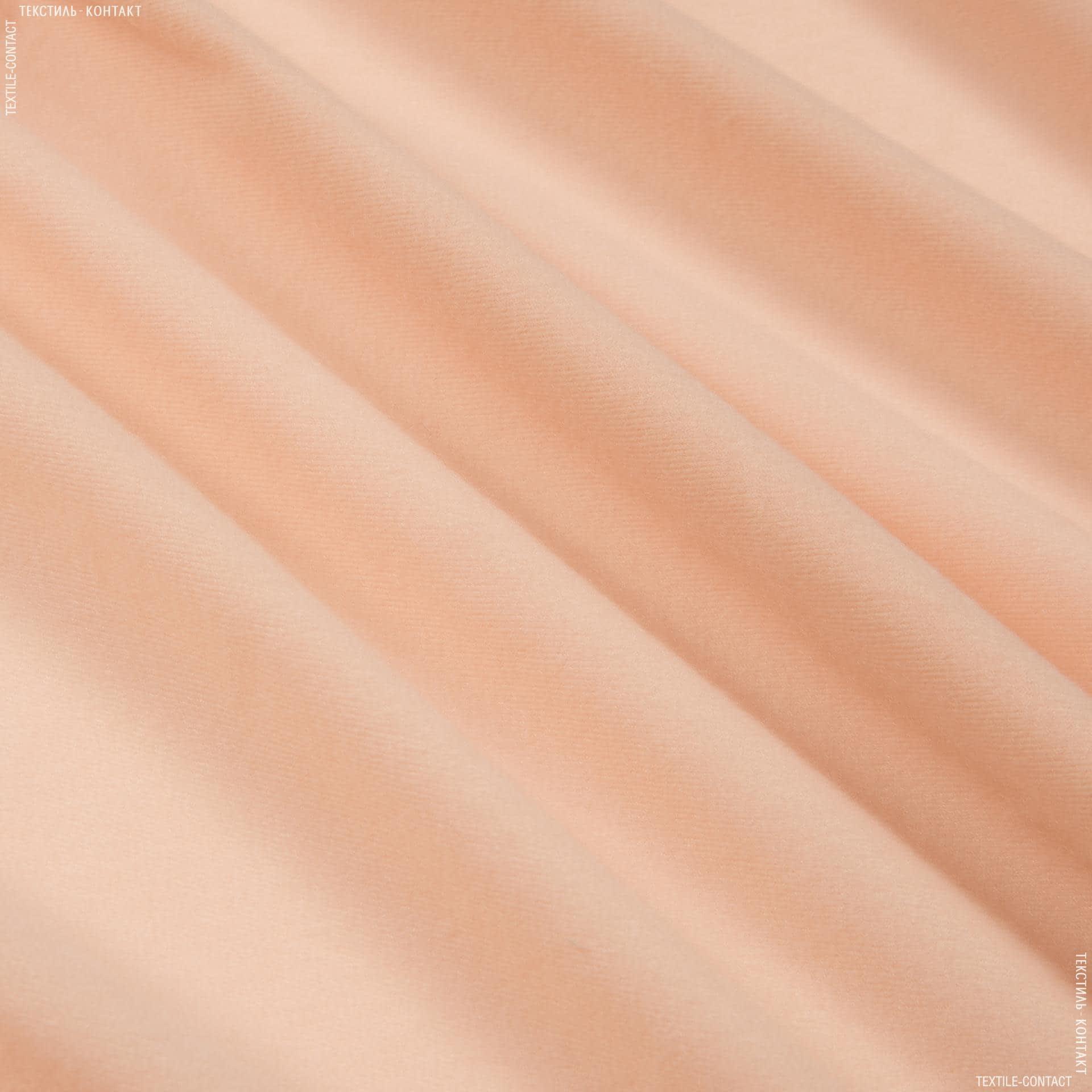Ткани для мягких игрушек - Велюр-липучка телесный