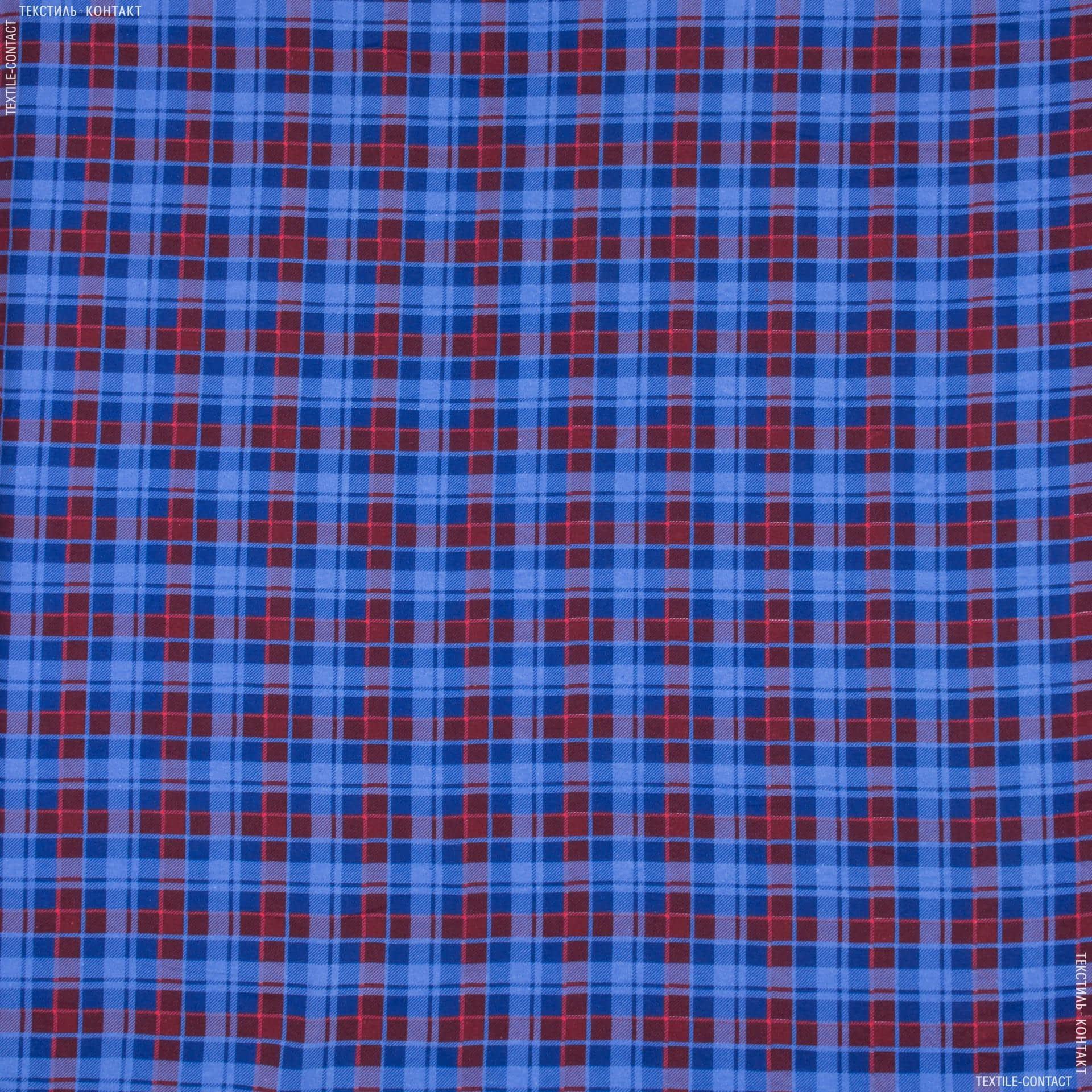 Ткани для рубашек - Фланель рубашечная