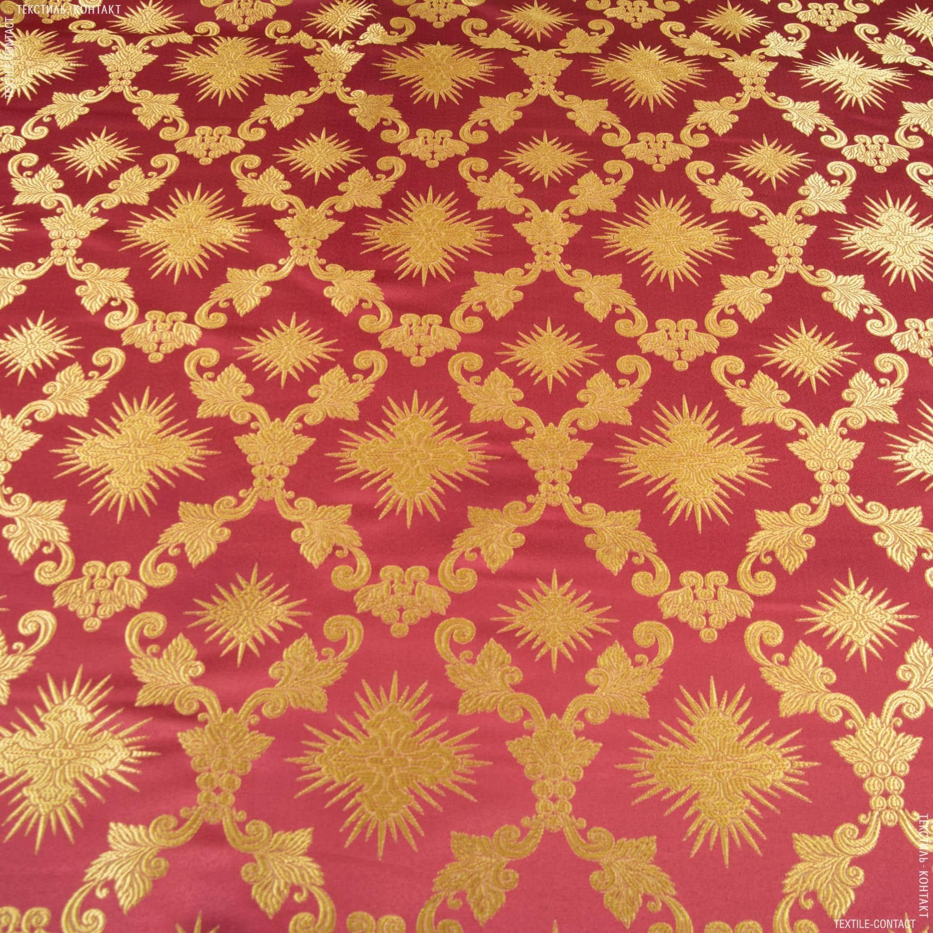 Тканини для штор - Жаккард церковний зірка золото/бордо