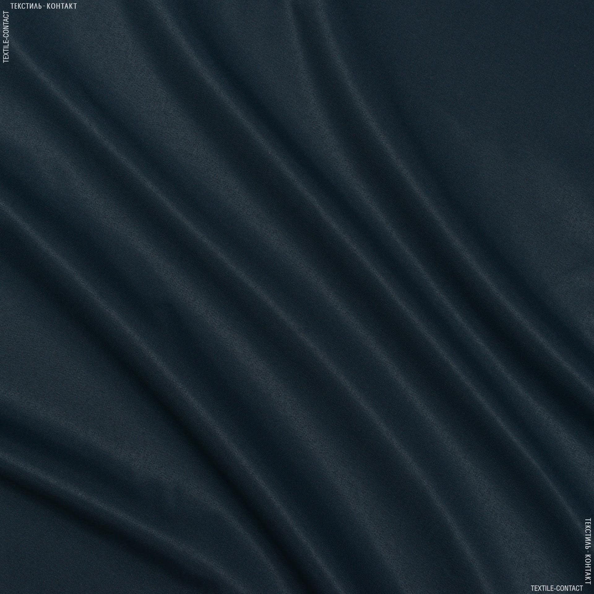Тканини для спецодягу - Грета-2701 ВСТ  темно-синий