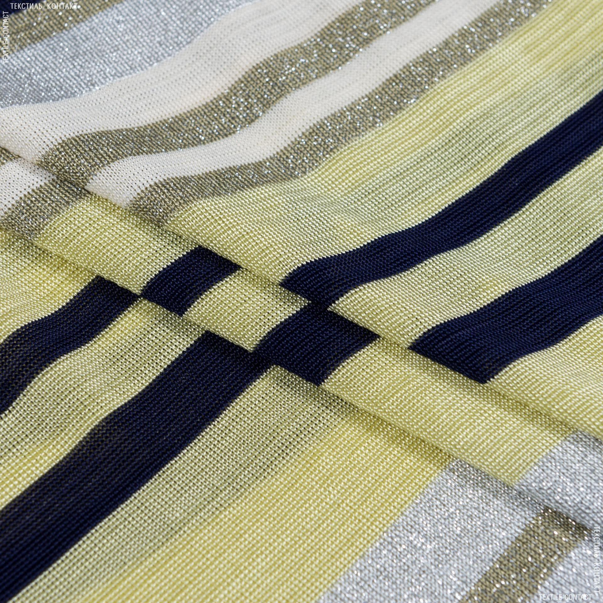 Тканини для суконь - Трикотаж mikonos з люрексом
