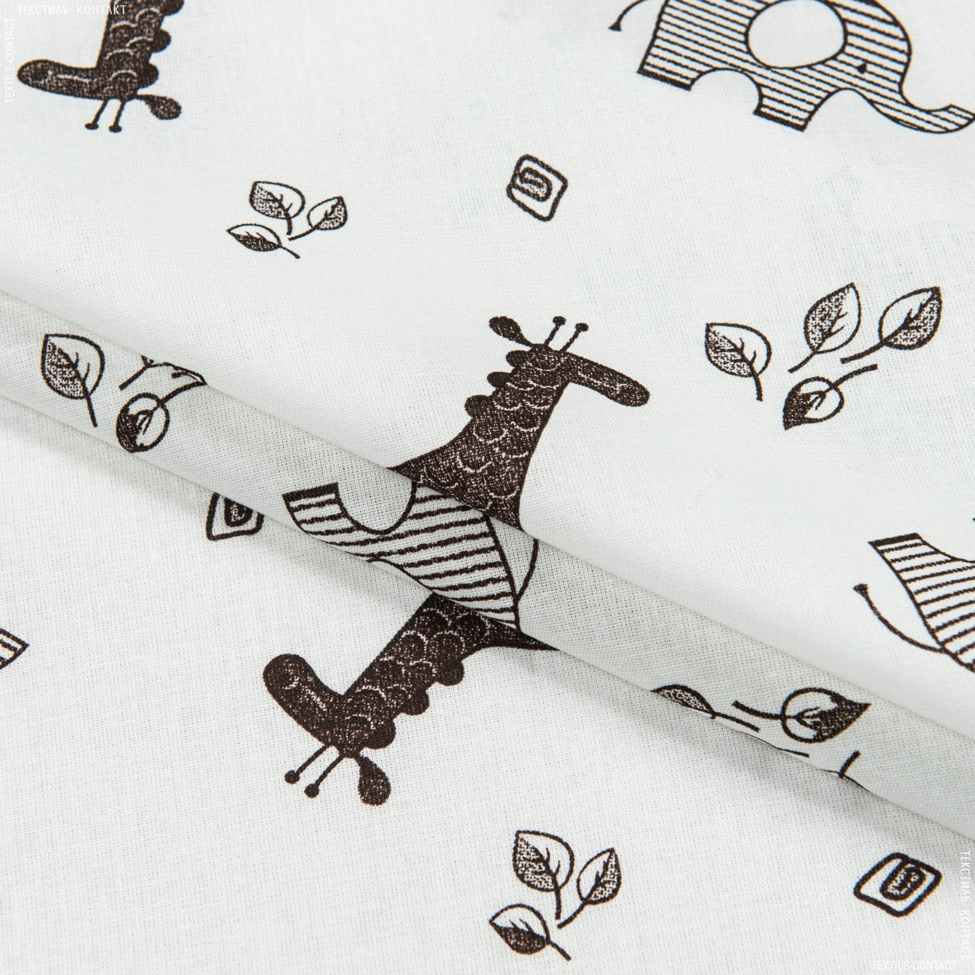 Тканини для дитячого одягу - Ситець 67-ткч дитячий жираф коричневий