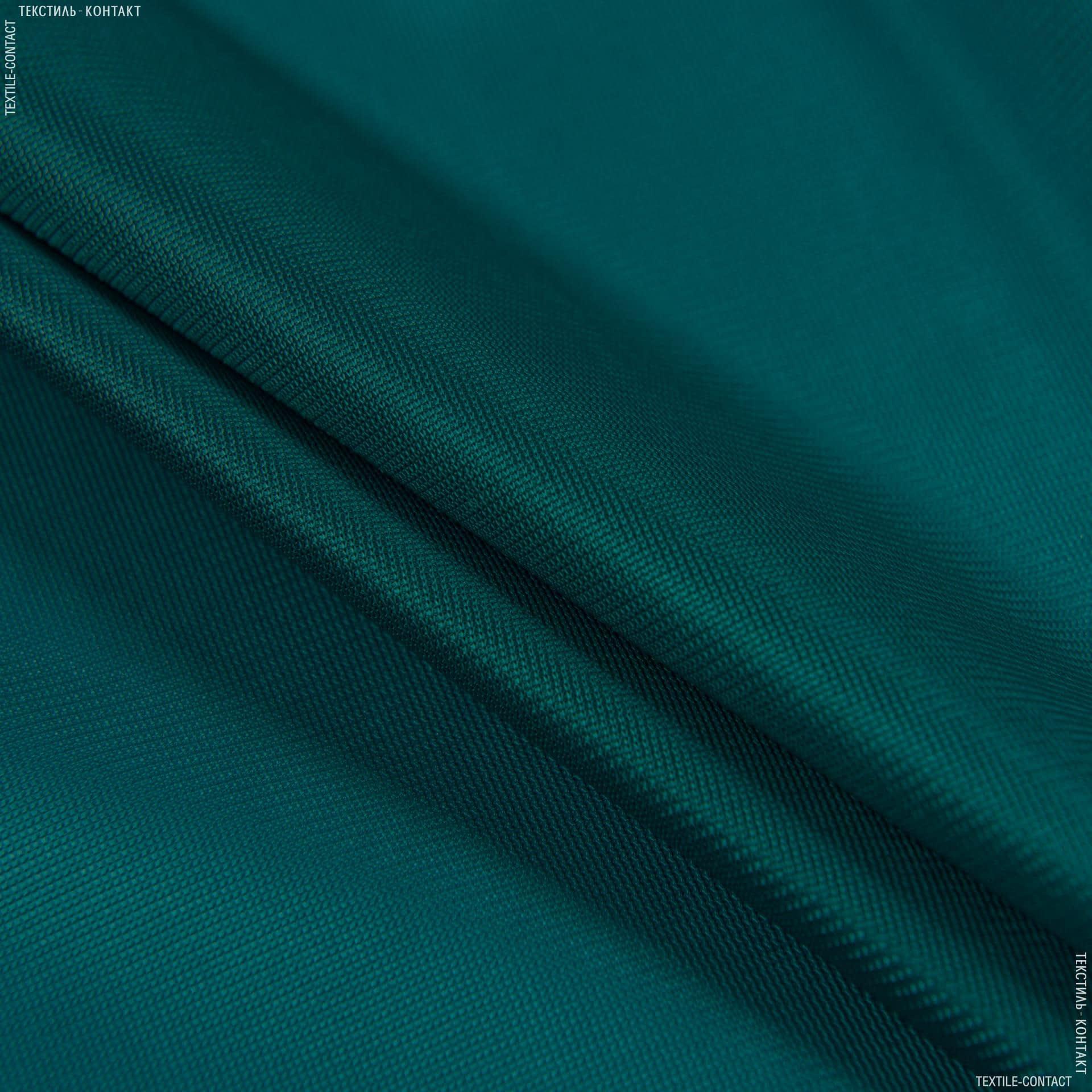 Тканини для спецодягу - Нейлон трикотажний морська хвиля