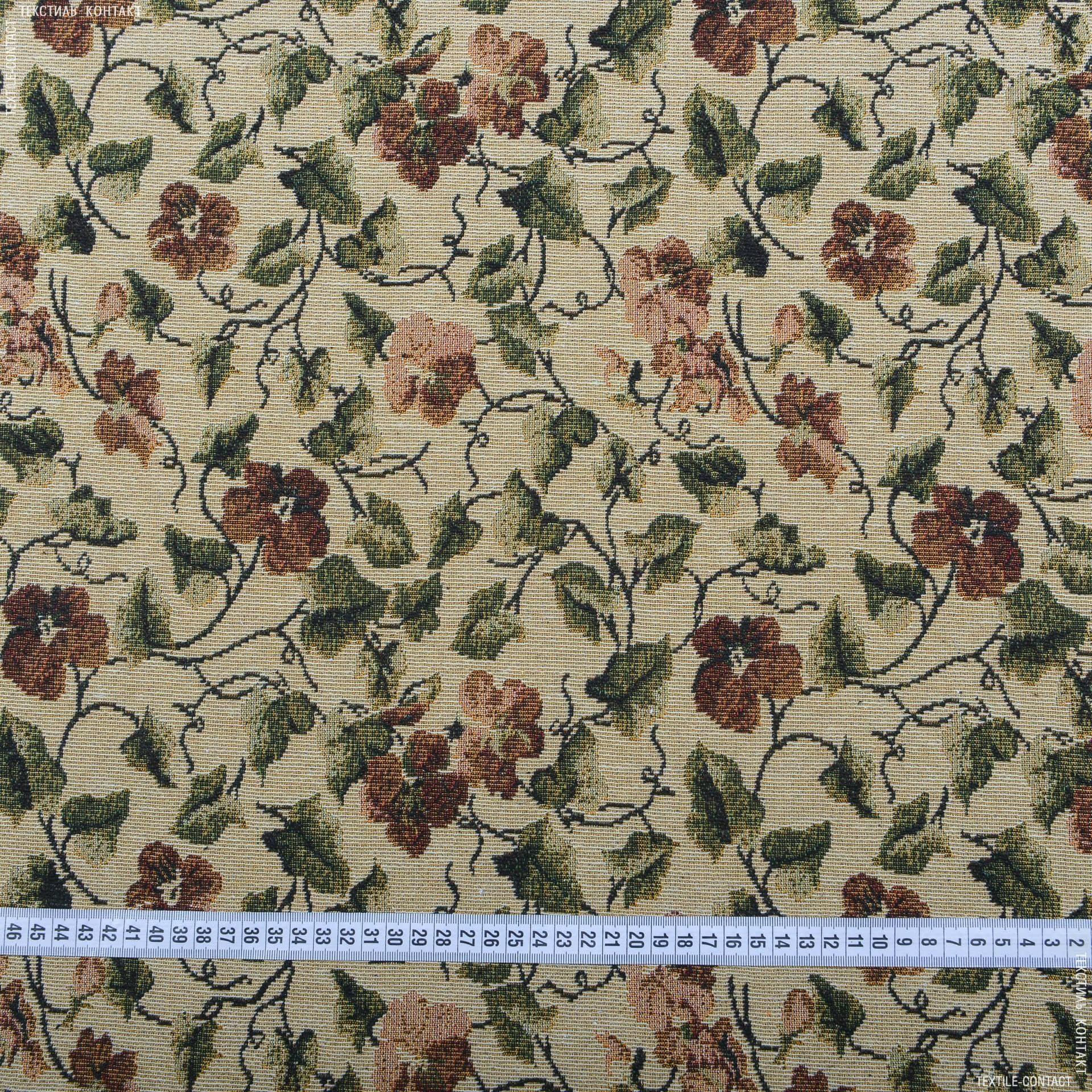 Тканини для верхнього одягу - Гобелен квітучий плющ