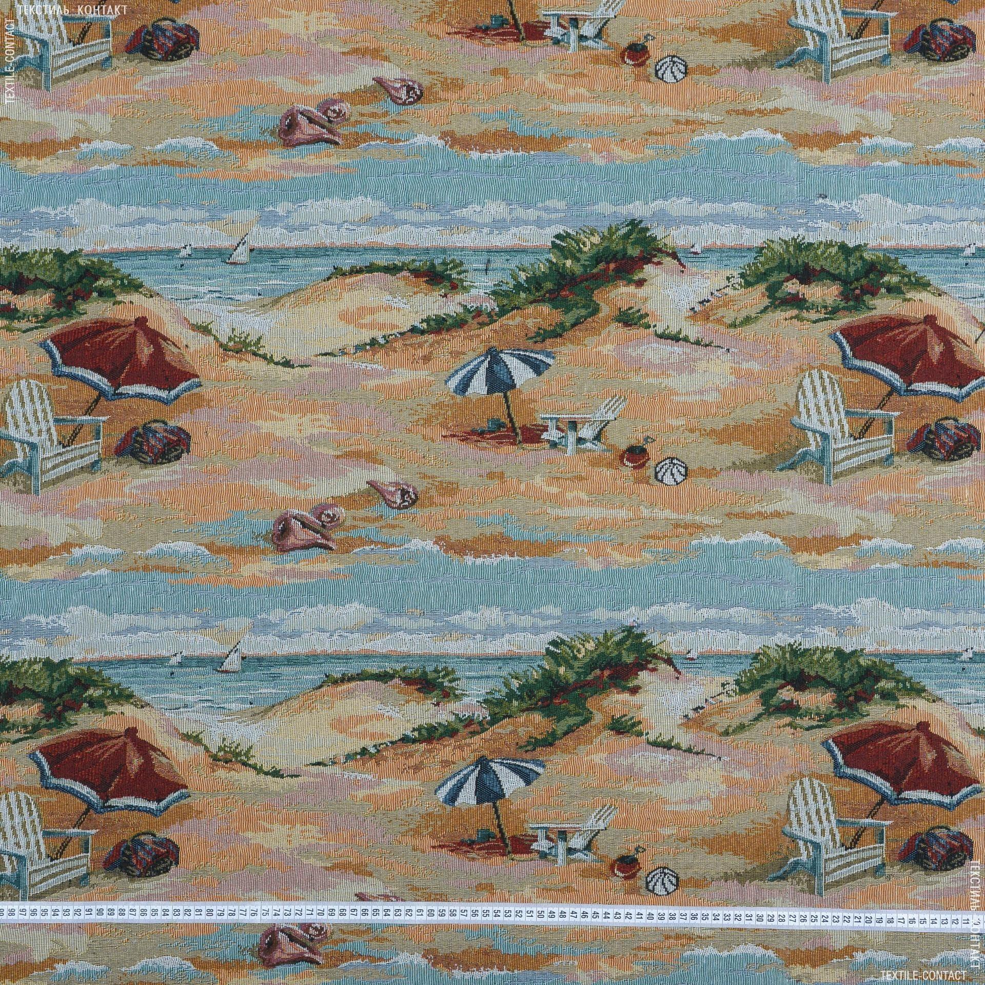 Ткани для верхней одежды - Гобелен  пляж