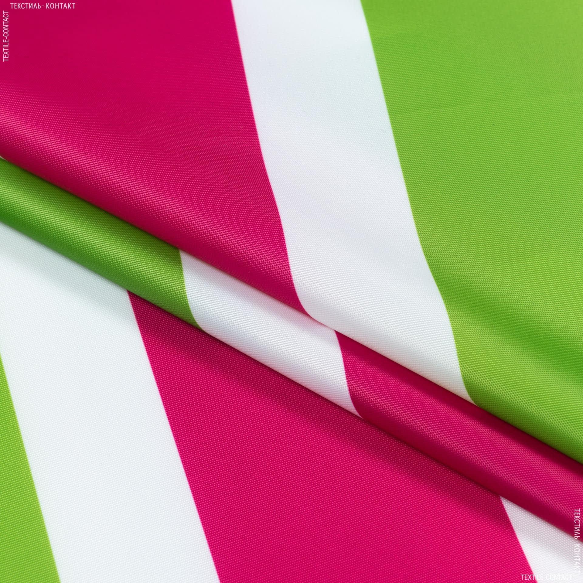 Тканини для наметів - Оксфорд-135 полоса