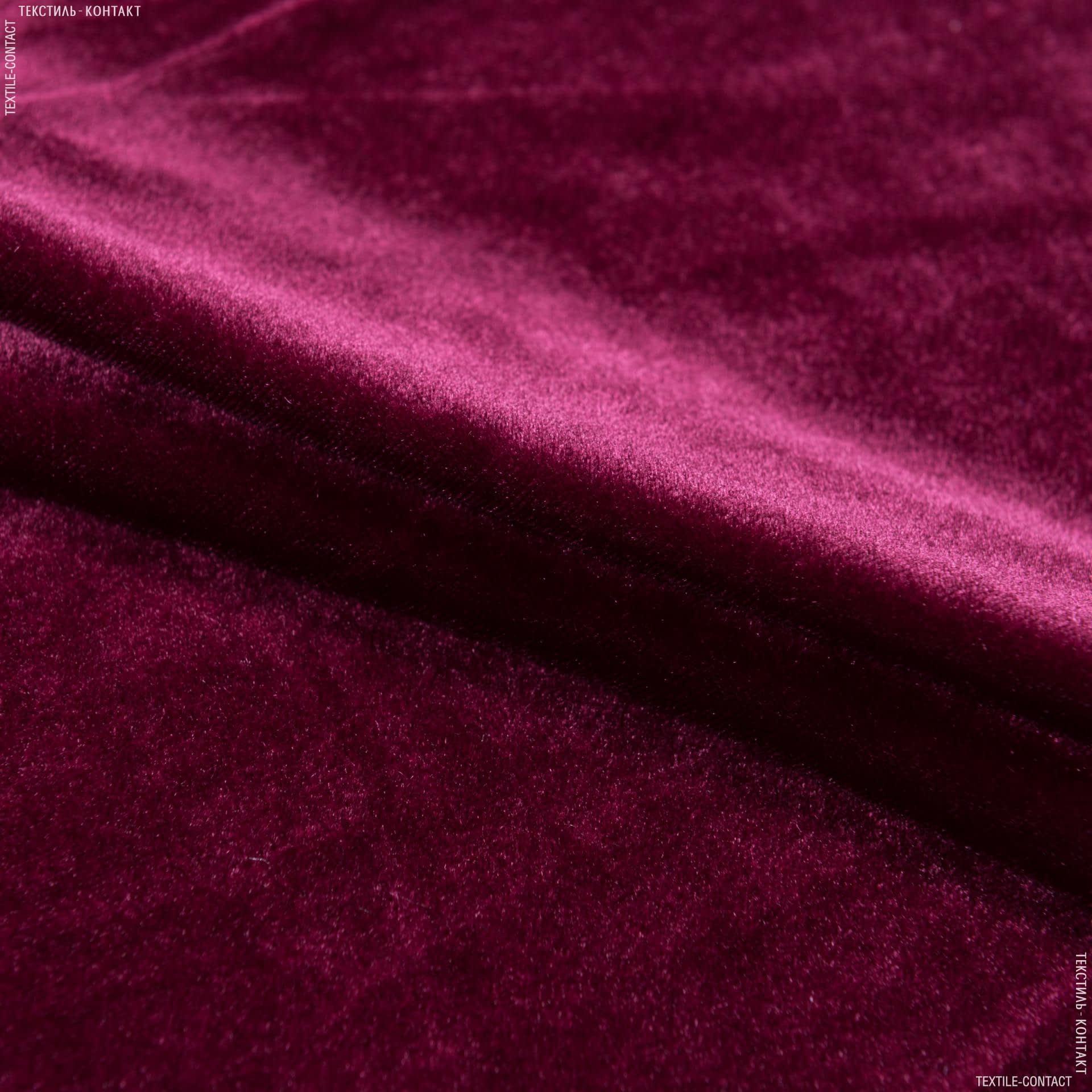 Тканини для дитячого одягу - Оксамит стрейч темно-вишневий