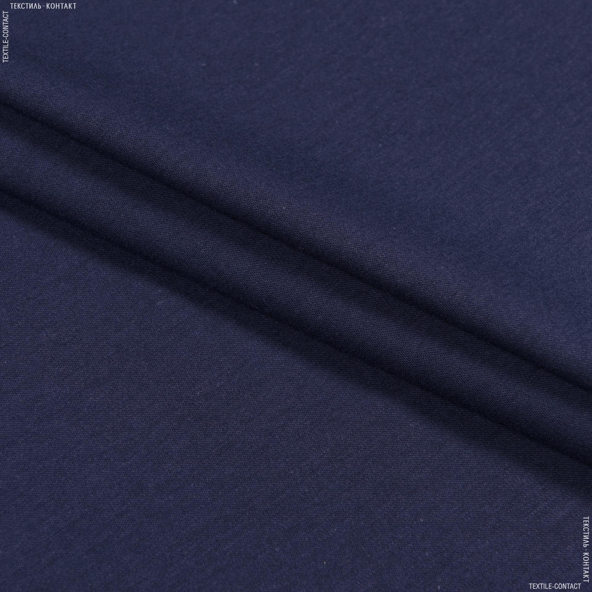 Ткани для белья - Трикотаж коттон шлифованный темно-синий