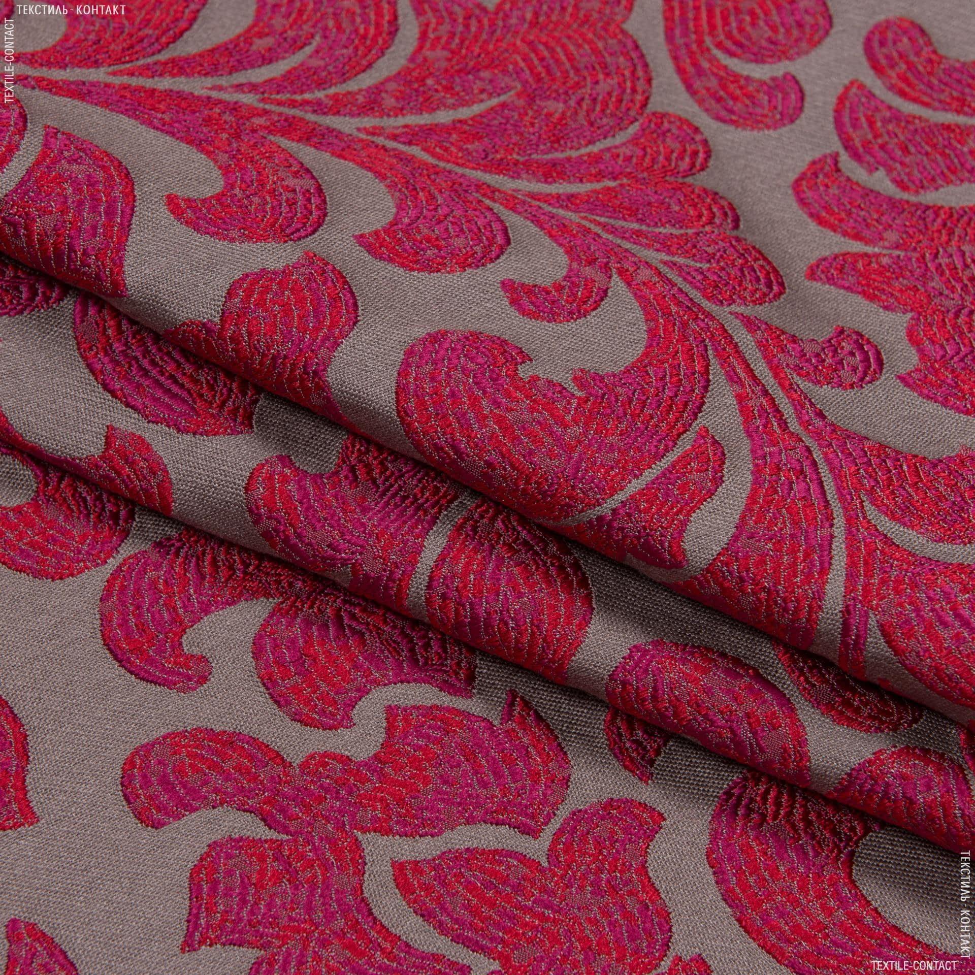 Тканини портьєрні тканини - Декоративна тканина верміон вязь фон беж