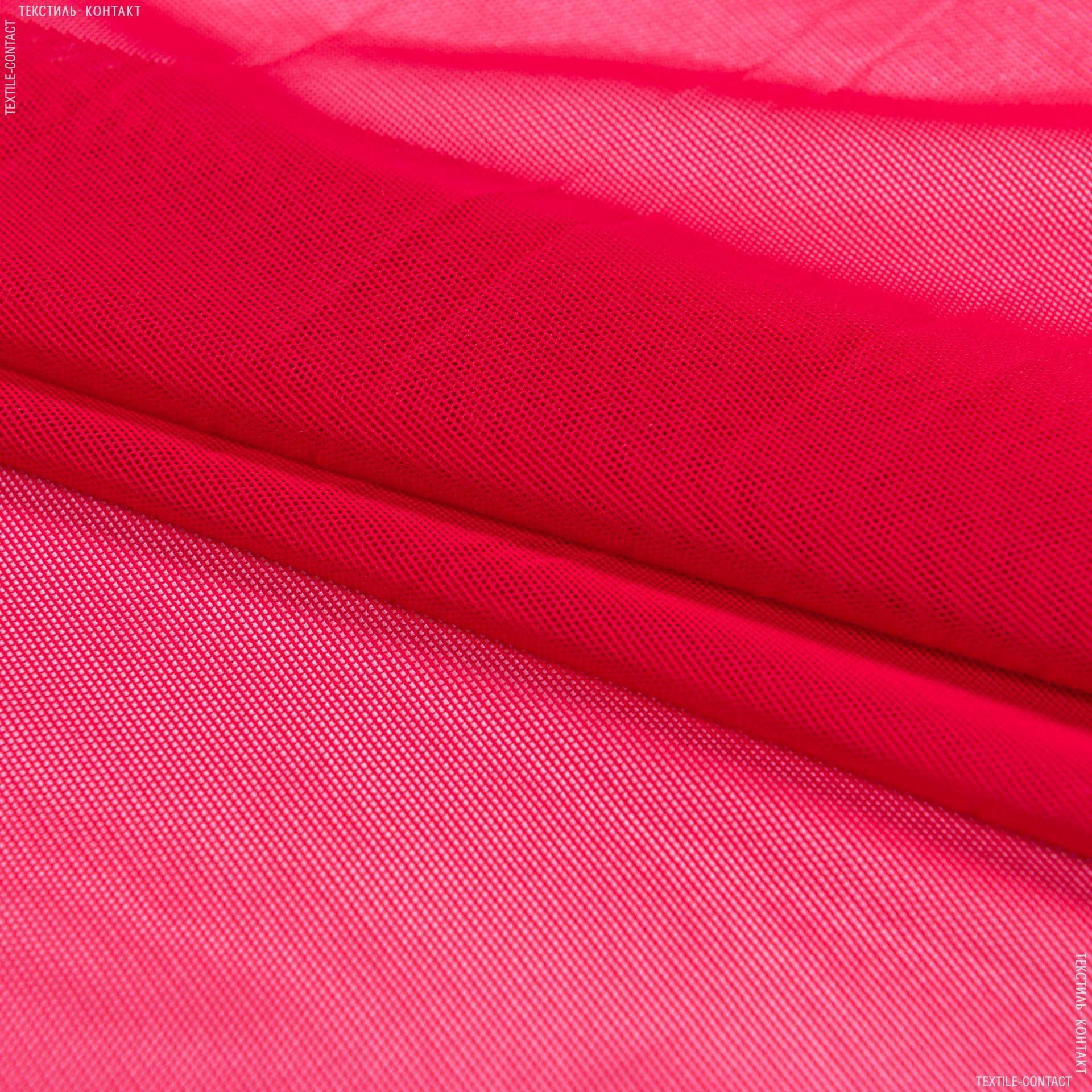 Ткани для спортивной одежды - Сетка стрейч красный