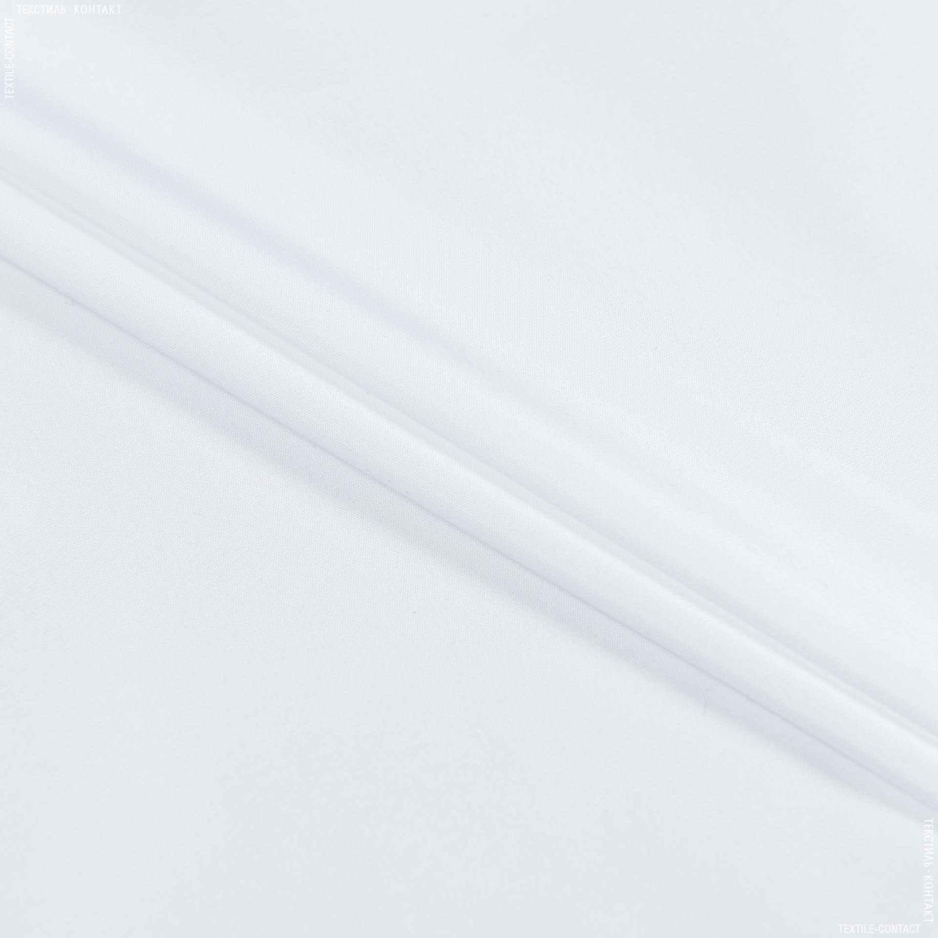 Тканини для спортивного одягу - Плащова фортуна білий