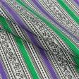 Ткани для белья - Ситец 67-ТКЧ фиолетовый