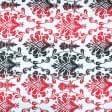 Ткани для тюли - Органза  теса красно-черный