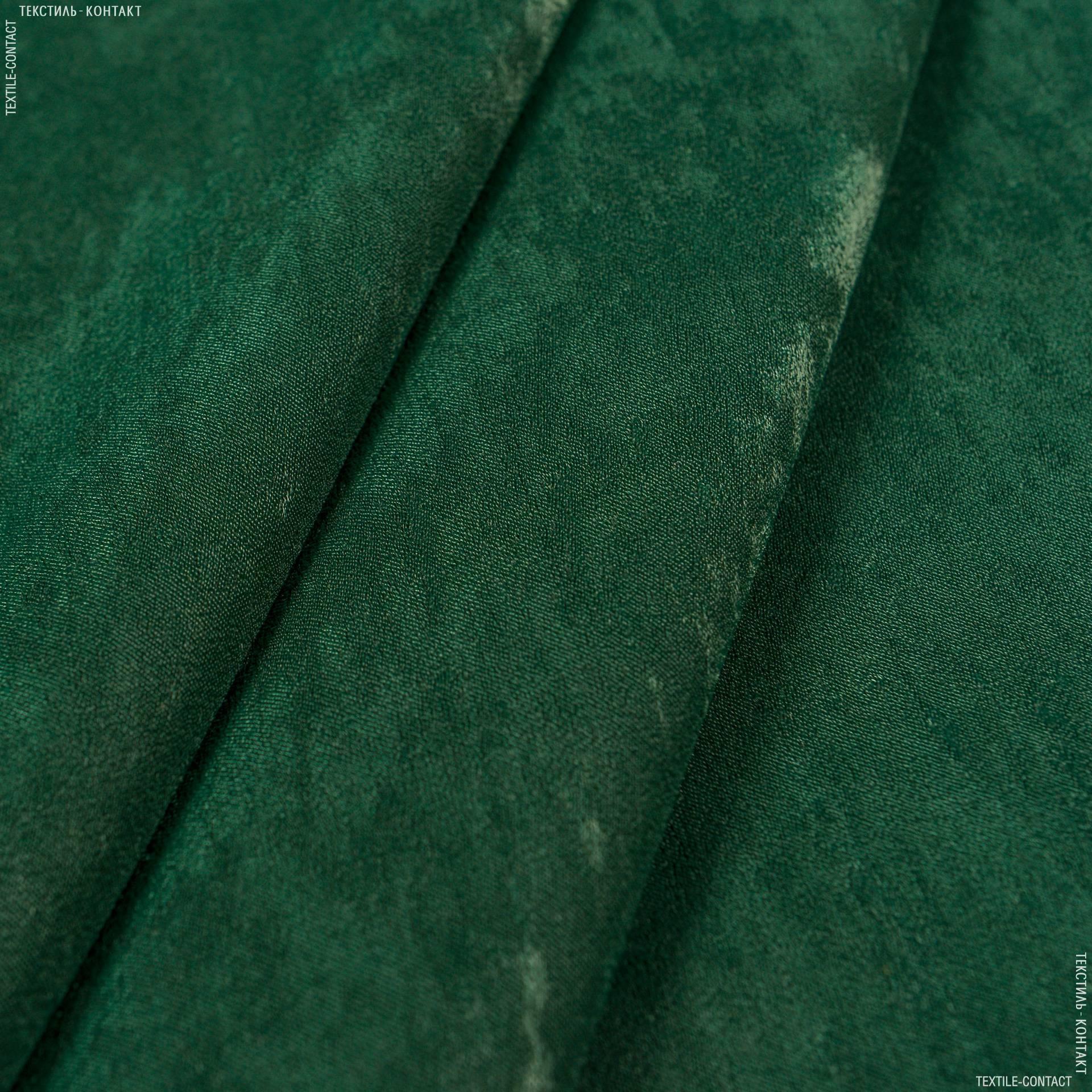 Купить зеленую ткань портьерную наборы из кожи для вязаных сумок