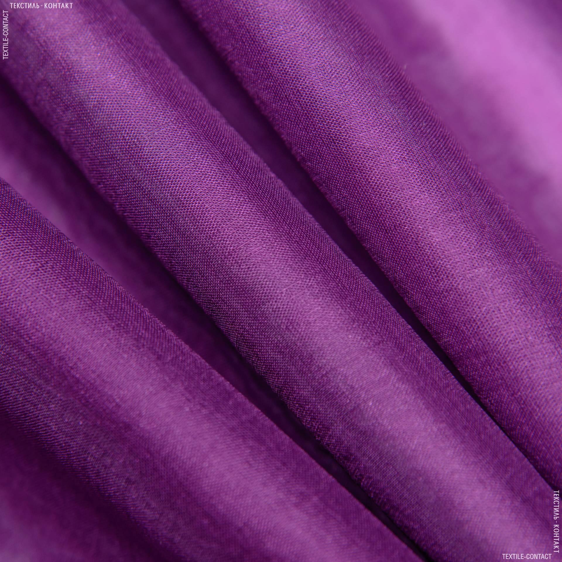 Купить натуральную ткань шифон шторный крючок с бегунком