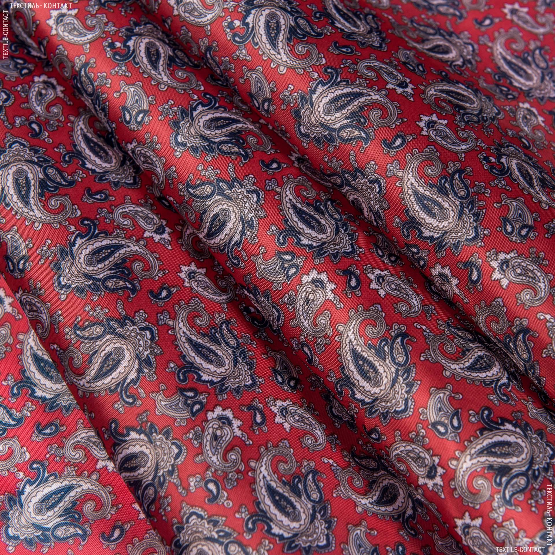 Купить ткань красные огурцы зип пакет пнг