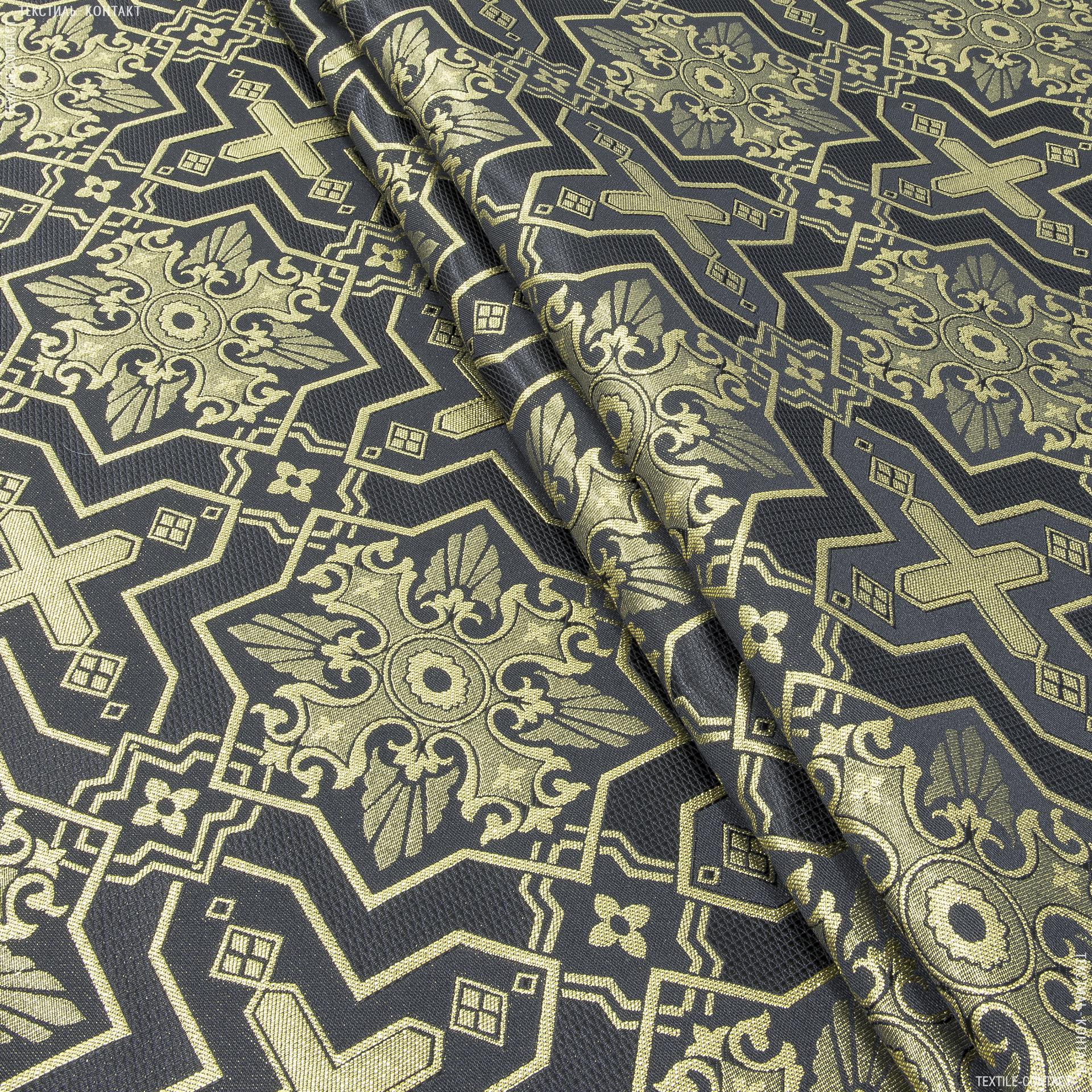 Купить церковную ткань в интернет магазине купить акустическую ткань на алиэкспресс